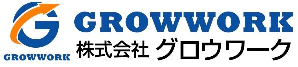 株式会社グロウワーク