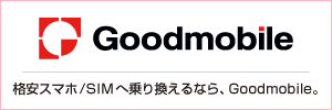 Goodmobile
